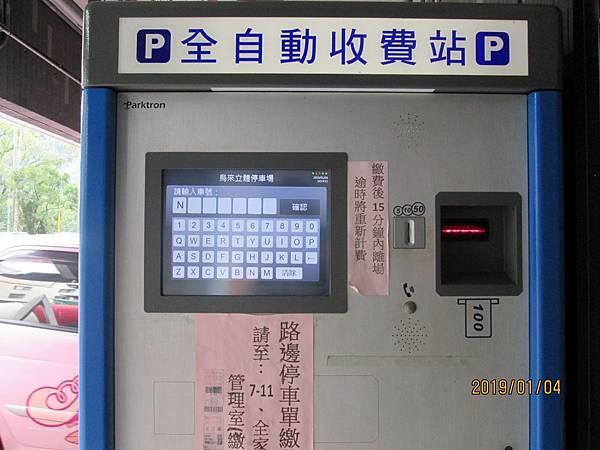 民國108.01.04烏來之旅 (112)-烏來老街.jpg