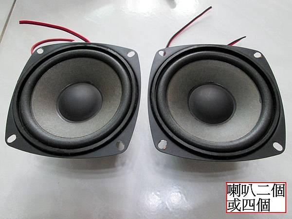 TOYOTA ALTIS CQ-JS76G0WW汽車音響改為家用音響 (5)
