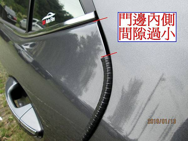 2019.01.13車門防撞條不適用在2018Altis1.8 (1)
