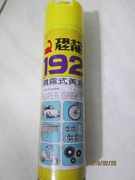 2019.02.24洗衣機運轉中有時會有沙沙聲,噴上潤滑油脂於馬達及洗衣槽旋轉裝置。 (6)