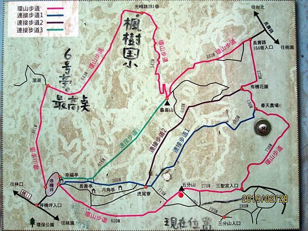 108.02.28桃園虎頭山環保公園走步道至明倫三聖宮 (29).jpg