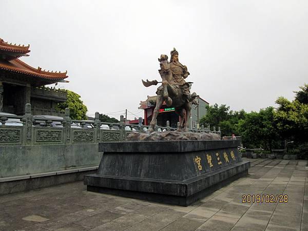 108.02.28桃園虎頭山環保公園走步道至明倫三聖宮 (47).jpg