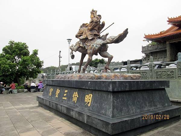 108.02.28桃園虎頭山環保公園走步道至明倫三聖宮 (48).jpg