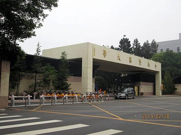 108.02.28桃園虎頭山環保公園走步道至明倫三聖宮 (83).jpg