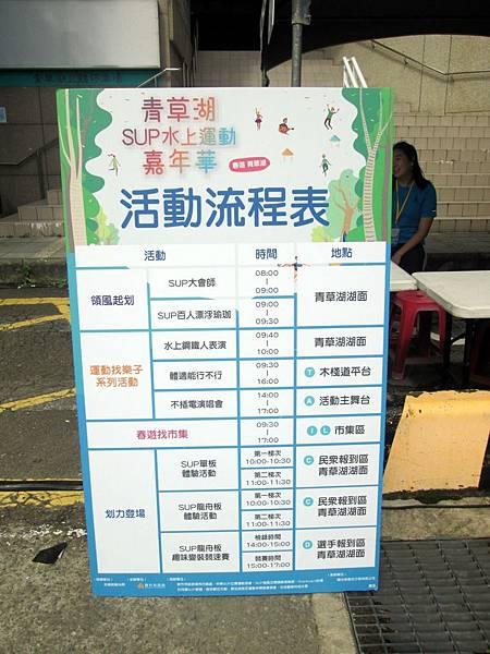 民國108.06.15新竹青草湖.湮波大飯店.靈隱寺 (7).jpg