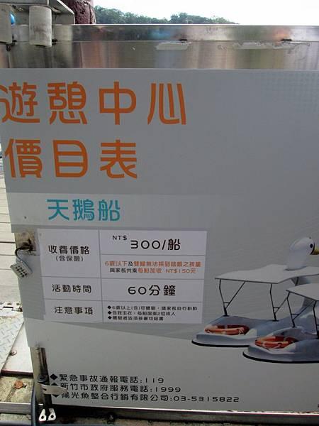 民國108.06.15新竹青草湖.湮波大飯店.靈隱寺 (25).jpg