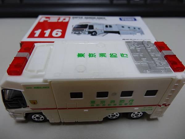 DSC04160-1
