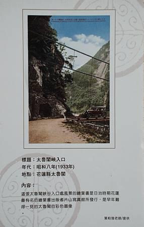 DSC_0740-1