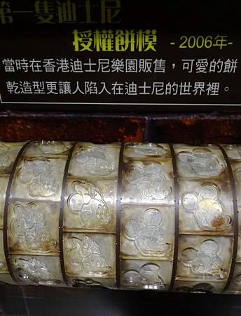DSC04066-1
