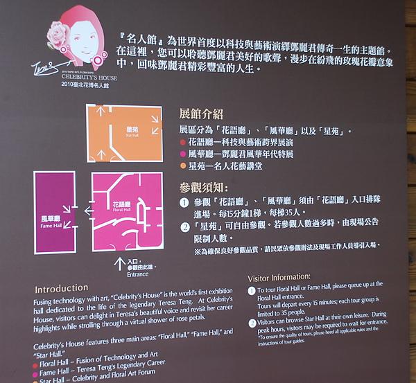 DSC_1116-1.jpg