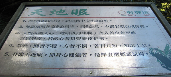 IMG_0386-1.jpg