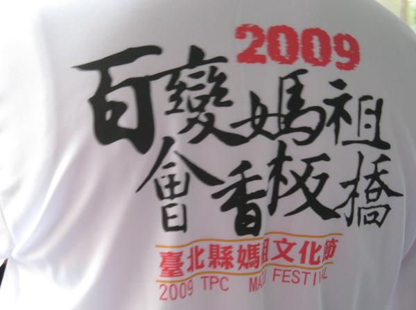 IMG_0113-1.jpg