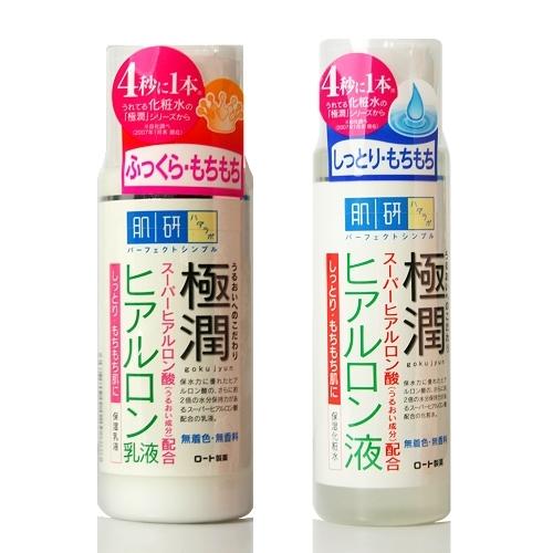 乳液化妝水.jpg