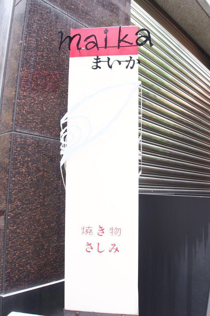 P1011193