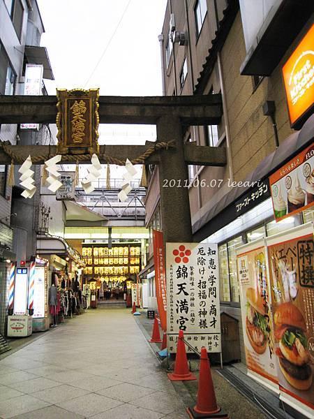 201106 (5) 京都錦天滿宮