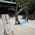 201106-- (12) 京都白峯神社 夏月大跋