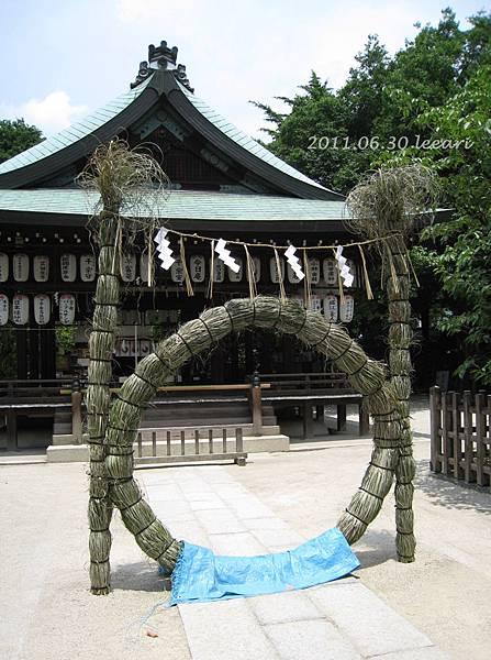 201106-- (13)   京都白峯神社茅之輪