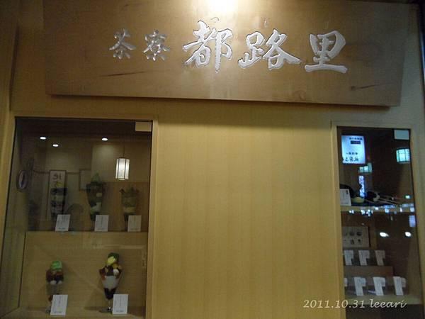 201110拷貝 (22)