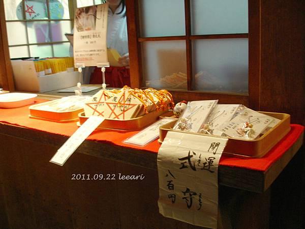 201109 拷貝 (8)