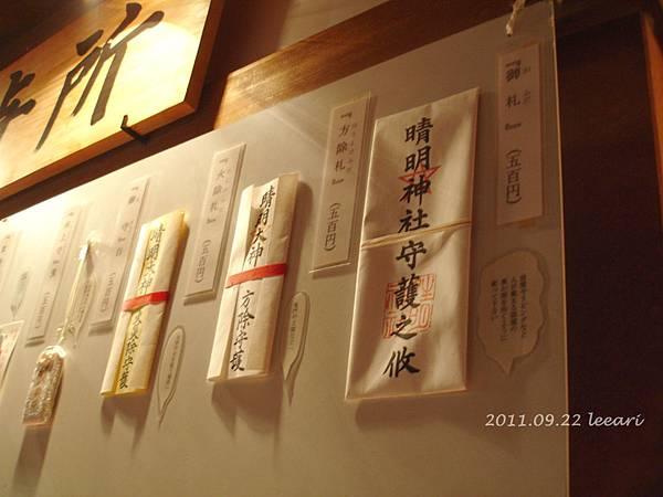 201109 拷貝 (12)