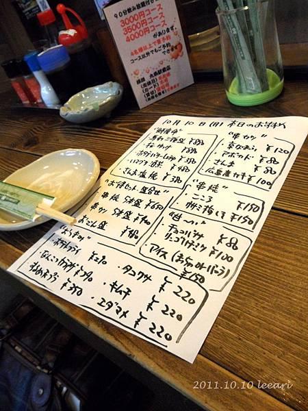 201110拷貝 (35)