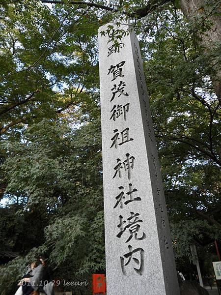 201110拷貝 (16)