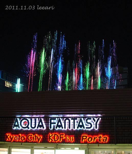 201111貝 (18)