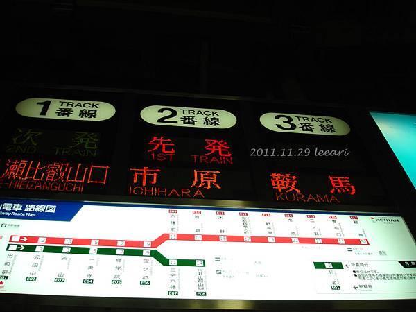 201111貝 (4)