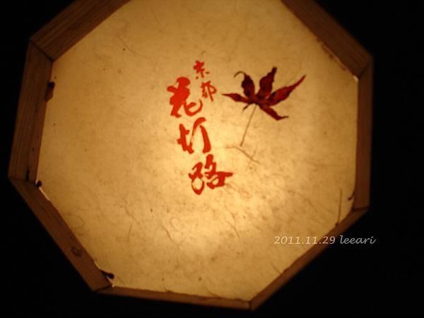 201111貝 (8)