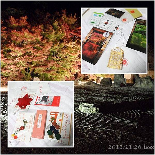 201111貝 (2)