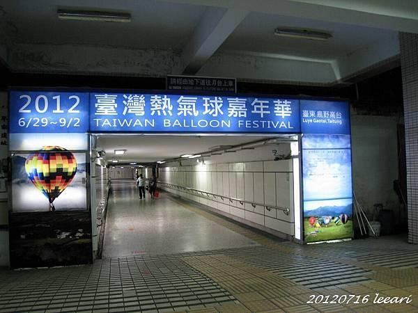 IMG_1737-080