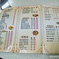 平鎮雲泰館menu