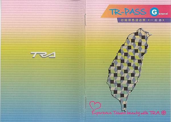 TRPASS-1