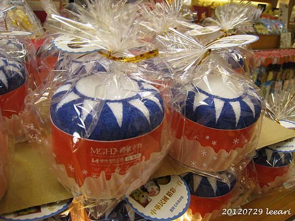 台灣蛋糕毛巾