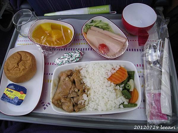 泰航 飛機餐