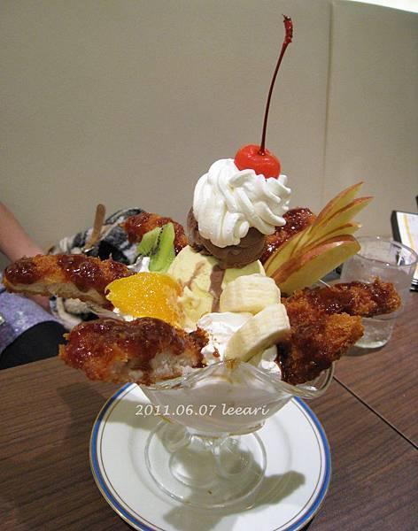 からふね屋珈琲--炸豬排冰淇淋~