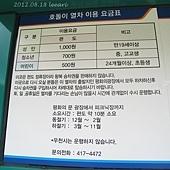 IMG_9948 拷貝