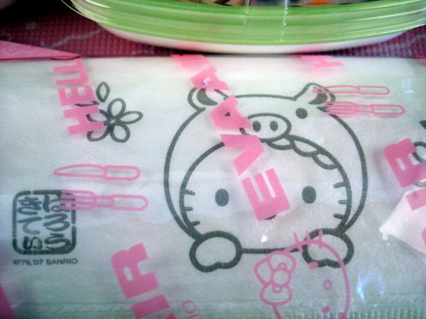 Kitty面紙