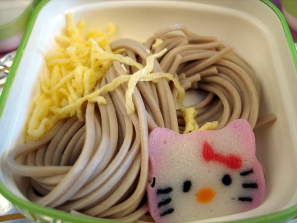 Kitty涼麵