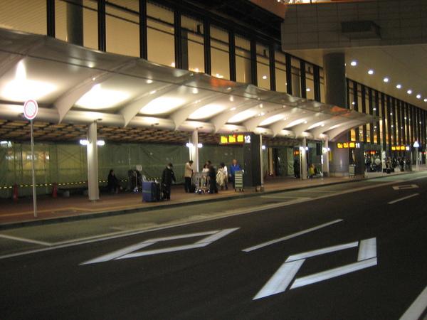 到成田機場囉~~