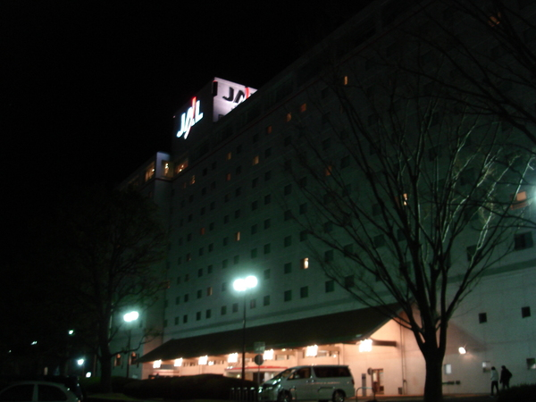 今晚住日航JAL成田飯店