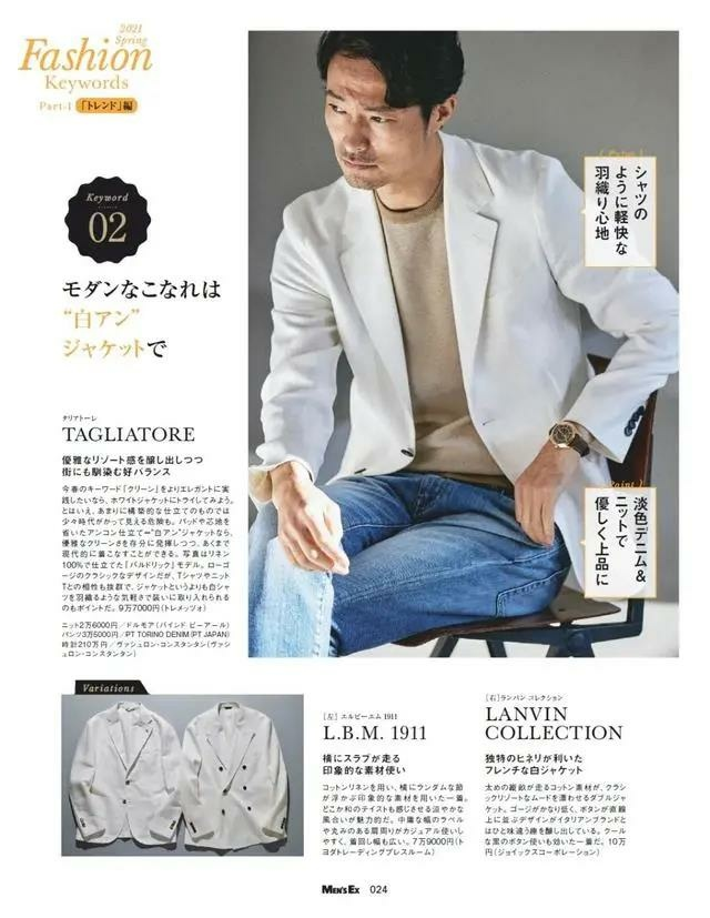 WeChat 圖片_20210414142635.jpg