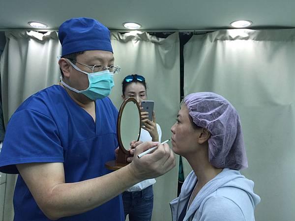 北京聯合麗格診所向李久恆醫師請益4.jpg