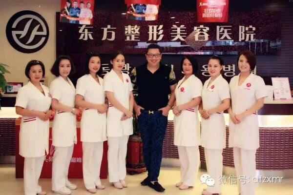 李久恆醫師受東方整形美容醫院之邀3.jpg