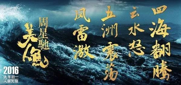 1周星馳電影中的經典詩詞---唐伯虎點秋香,九品芝麻官,功夫