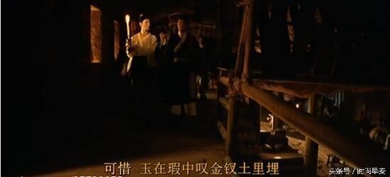 徐克電影中的經典詩詞-新龍門客棧 仙鶴神針