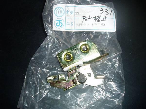 P1011899