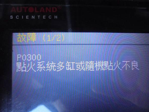 DSC00916