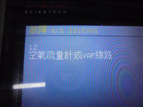 DSC01704.JPG
