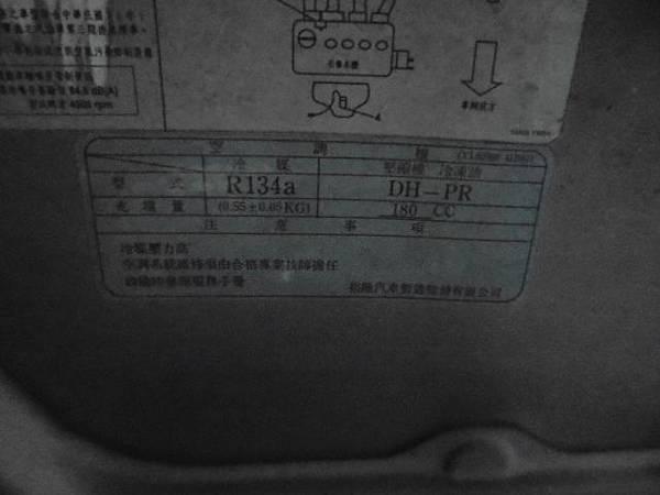 DSC02104.JPG